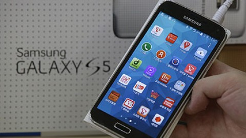 Samsung Galaxy S5 with 4G @ Rs. 53,500