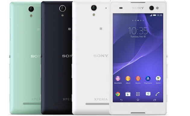 No More Dark Selfies With Sony Xperia C3!!
