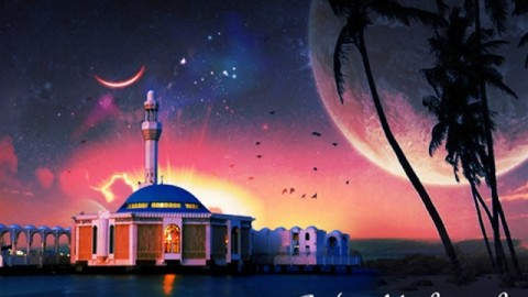 Eid Al Fitr 2014 : Eid Mubarak SMS, Text Messages, Wishes, Greetings