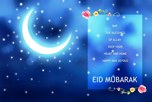 Happy Eid al-Fitr 2014 HD Images, Wallpapers For Whatsapp, Facebook
