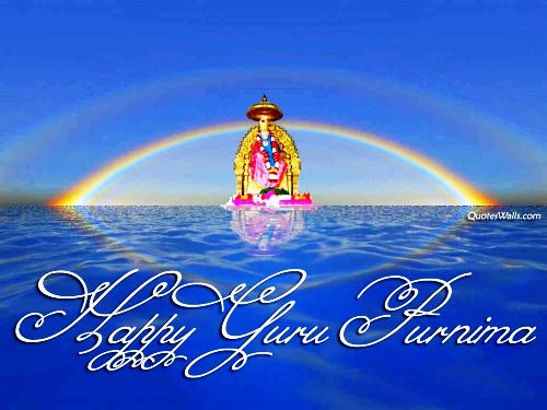 Top 10 Awesome Happy Guru Purnima 2014 SMS, Quotes, Messages In English, Hindi For Facebook And WhatsApp