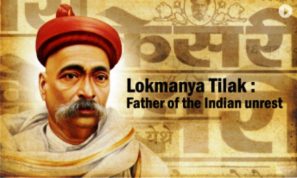 10 Amazing '158th Birth Anniversary of Lokmanya Bal Gangadhar Tilak' Facts That Will Blow Your Mind