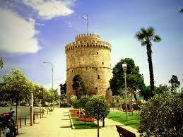 white tower greece