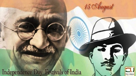 15 August 2014 Swatantra Diwas HD Wallpapers Images Wishes