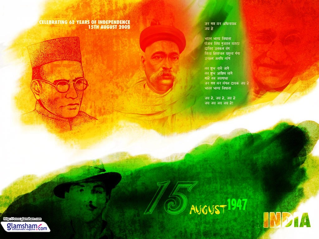 Happy 15 August 2014 Friday 68th Indian Independence Day HD Images for Pinterest