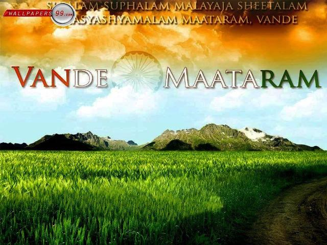 5 Awesome 15th August 2014 Marathi Ecards, Greetings, Wallpapers, Poems