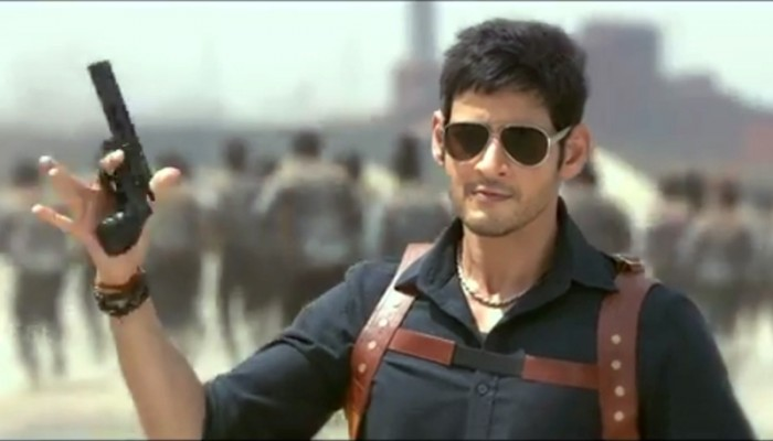 Aagadu Movie Teaser Super Star Mahesh| Aagadu Independence Day 2014 Teaser