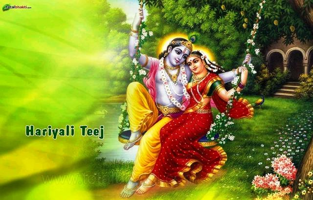 Hariyali Teej Best Wallpapers, Images and Photos 2014 Free Download