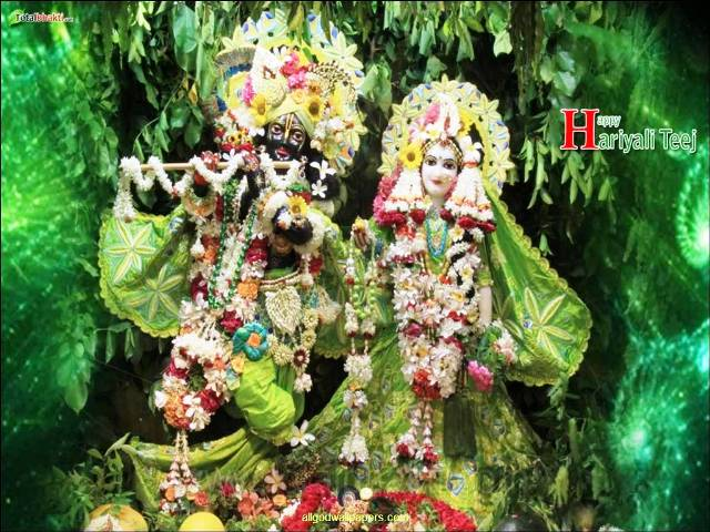 Happy Hartalika Tritiya / Hartalika Teej 2014 HD Wallpapers, Wishes For Pinterest, Instagram