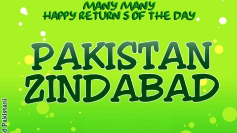 Happy 14 August 2014 HD Images, Greetings, Wallpapers Free Download