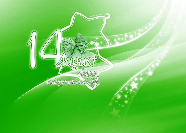 2014 Pakistan's Independence Day HD Images, Wallpapers For Whatsapp, Facebook