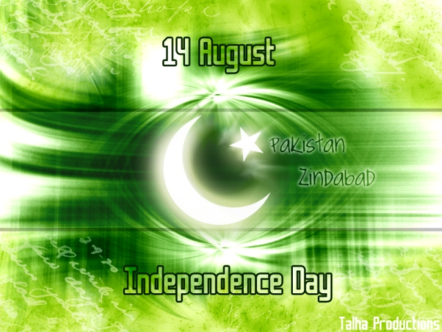Happy Pakistan's Independence Day 2014 HD Images, Pictures, Greetings, Wallpapers Free Download