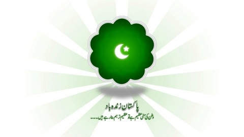 Happy Pakistan's Independence Day 2014 HD Images, Wallpapers For Whatsapp, Facebook