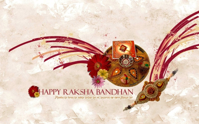 2014 Raksha Bandhan Facebook Greetings, WhatsApp HD Images, Wallpapers
