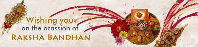 Happy Rakshabandhan 2014 Greetings, Wishes, Images, HD Wallpapers For WhatsApp, Facebook