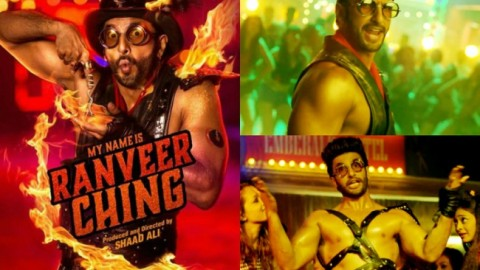 "Ranveer Singh Changes Name To ""Ranveer Ching"""