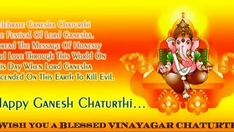 Happy Ganesh Festival 2014 HD Images, Greetings, HD Wallpapers Free Download