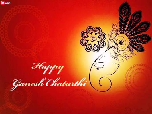 India celebrates the festival of Ganesh Chaturthi on 29 August 2014