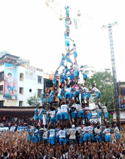 2014 Dahi Handi HD Images, Wallpapers For Whatsapp, Facebook Free Download