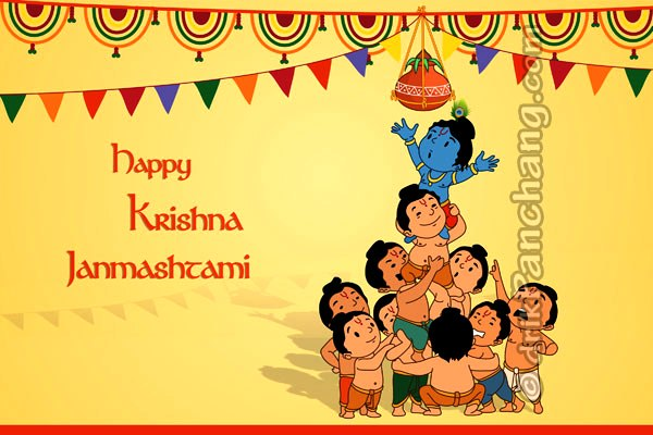 Happy Krishna Janmashtami HD Images, Pictures, Gokulashtami Wallpapers 2014