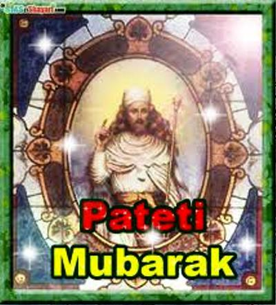 parsi new year13