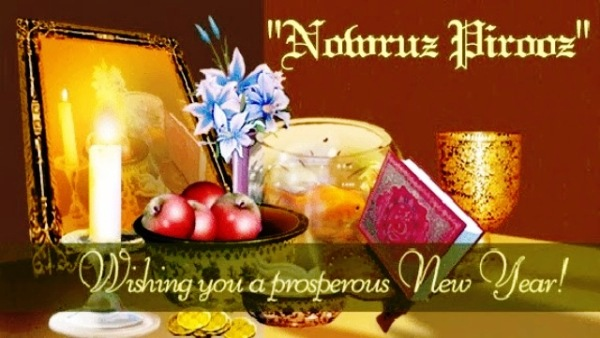 Happy Jamshed Navroz 2014 HD Images, Greetings, Wallpapers Free Download