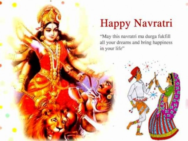 Latest SMS, Wallpapers : Happy Navratri 25th September 2014 / Navaratri / Durga Puja 2014