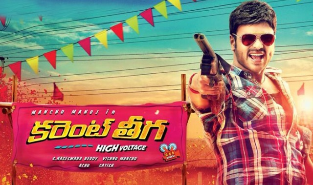 Watch : CURRENT THEEGA Movie Teaser