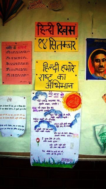 Happy Hindi Diwas 14 September 2014 HD Images, Wallpapers For Whatsapp, Facebook