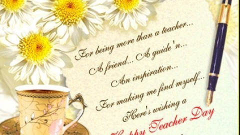 Happy Teacher's Day 2014 SMS, Shayari, Quotes, Status, Messages, Tweets for Twitter in Tamil