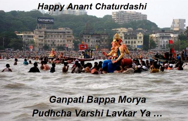 Happy Anant Chaturdashi 2014 / Ganpati Visarjan 2014 HD Images, Pictures, Greetings, Wallpapers Free Download