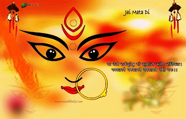 Happy Maha Ashtami 2014 Advance Wishes, SMS, Messages For Twitter