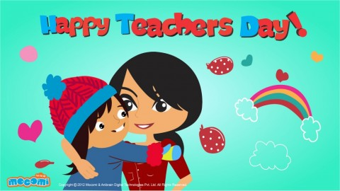 Happy Teachers Day 2014 HD Images, Greetings, Wallpapers Free Download