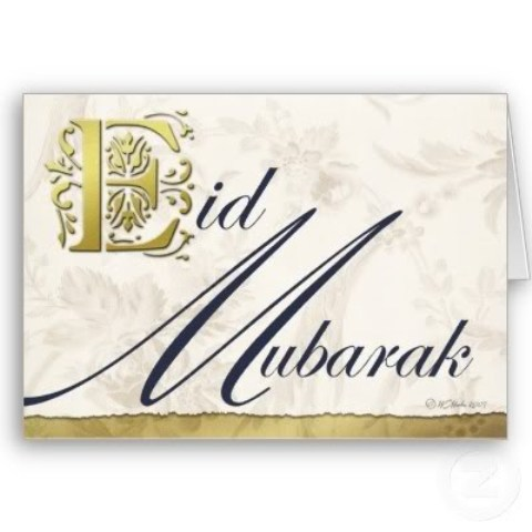 Happy Eid e Qurban 2014 HD Wallpapers, Images, Wishes For Pinterest, Instagram