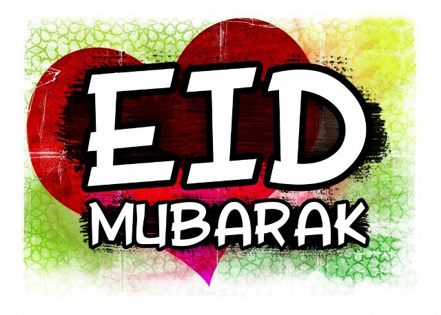 Happy Eid e Qurban 2014 HD Images, Wallpapers For Whatsapp, Facebook