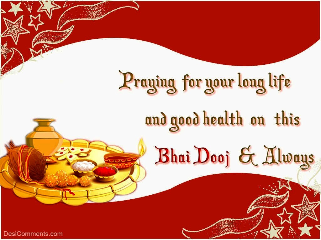 Happy Bhaidooj 2014 HD Images, Greetings, Wallpapers Free Download
