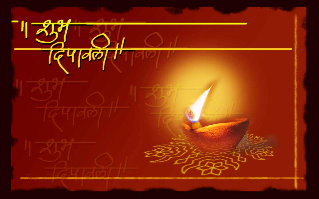 Happy Chhoti Diwali 22 October 2014 HD Images, Greetings, Wallpapers Free Download
