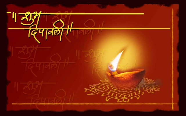 Top 25 Awesome Beautiful Happy Diwali 2014 HD Wallpapers, 3D Images, Pictures, Greetings