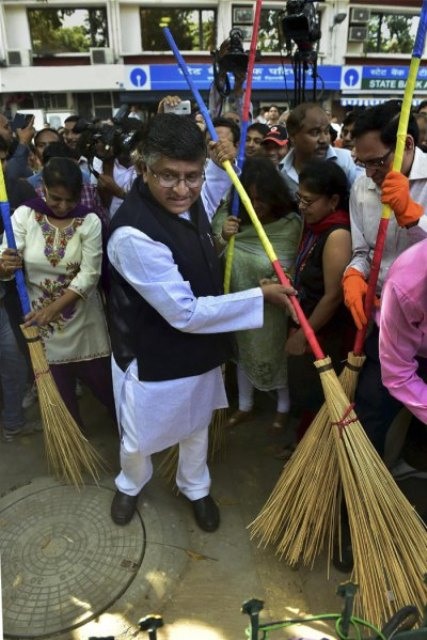Clean India Campaign 24