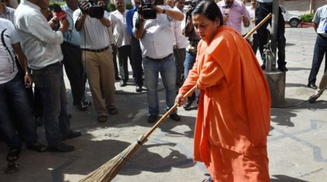 Clean India Campaign 29