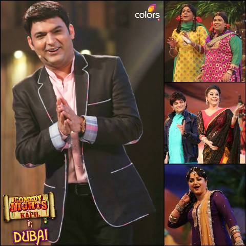 Comedy Nights With Kapil 2014 Facebook Photos, WhatsApp Images, HD Wallpapers, Pictures