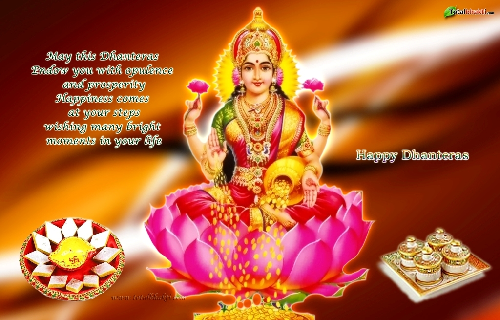 Happy Dhanteras - Laxmiji HD Wallpapers, Picutres, Images Free Download