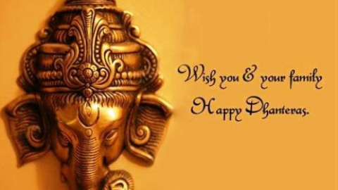 Top 3 Awesome Wonderful Happy Dhanteras 2014 SMS, Quotes, Messages In Punjabi For Facebook And WhatsApp