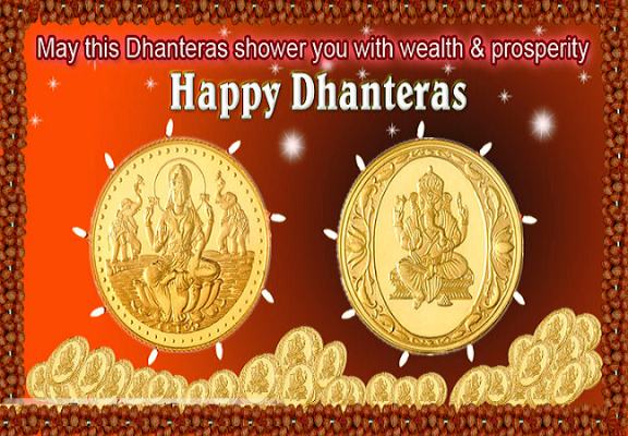 Happy Dhanteras 2014 HD Images, Greetings, Wallpapers Free Download