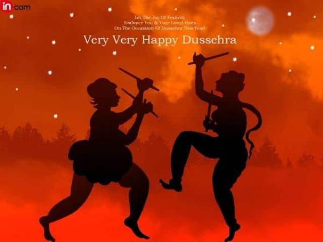 10 Amazingly Beautiful Advance Happy 4th October Dussehra HD Images, Wallpapers, Pictures, Photos Free Download
