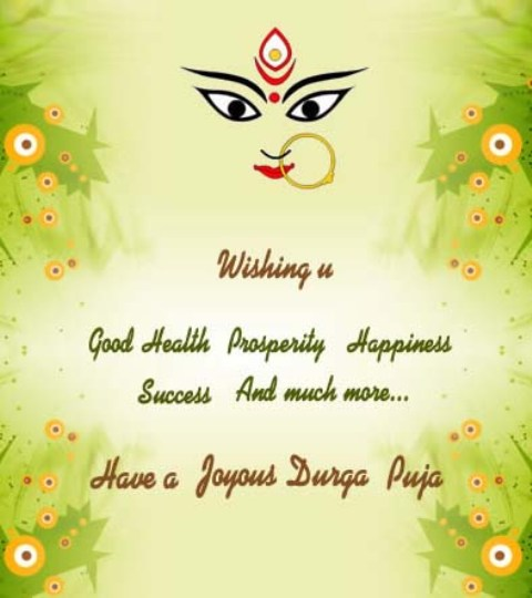 Happy Durgashtami 2014 HD Images, Pictures, Greetings, Wallpapers Free Download