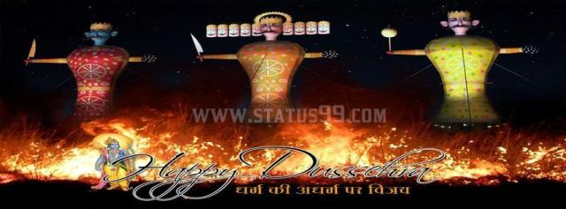 2014 Dussehra HD Images, Wallpapers Free Download