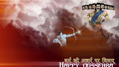 Dussehra 2014 HD Images, Wallpapers For Whatsapp, Facebook