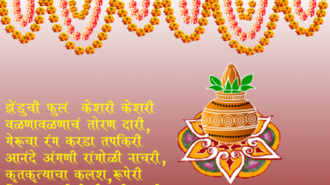 Dussehra Celebrations SMS, Wishes, Messages, Status 2014