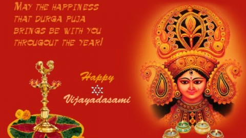 Durgashtami 2014 Facebook Greetings, WhatsApp HD Images, Wallpapers
